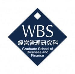 MBAs in Japan reclaiming respect | MBA Crystal Ball